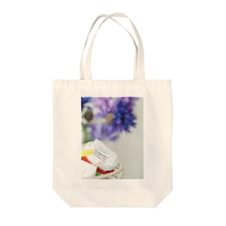 afternoon Tote bags
