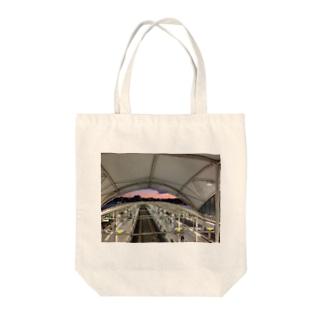 元住吉駅の夕日 Tote bags