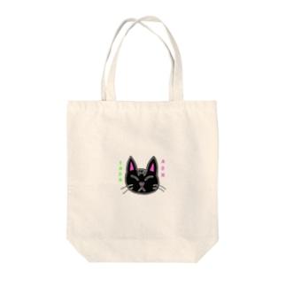 AON TAON Tote bags