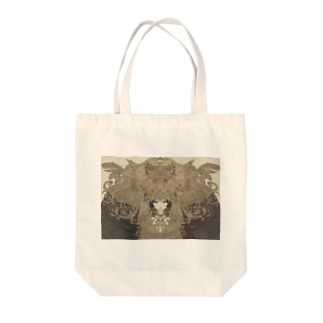 Sofia001 Tote bags