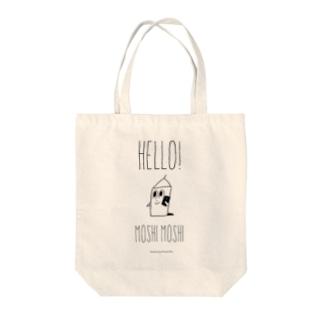 ミルクのケビン Tote bags