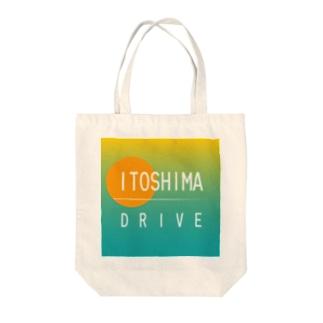 糸島ドライブ <sunrise> Tote bags