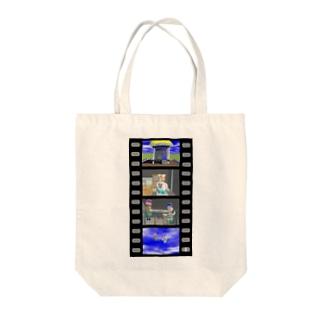 JH Tote bags