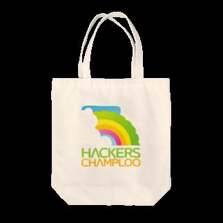 ハッカーズチャンプルーのハッカーズチャンプルーロゴ(正方形) トートバッグ