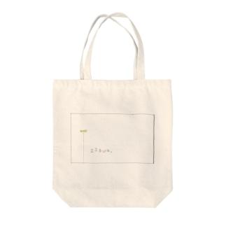 こころびと。 Tote bags