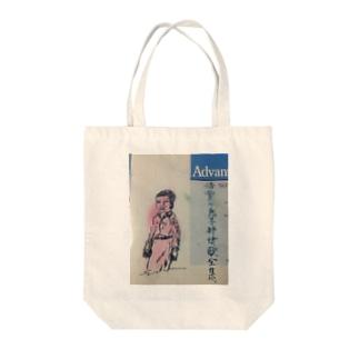 granpa's Japanese idol Tote bags