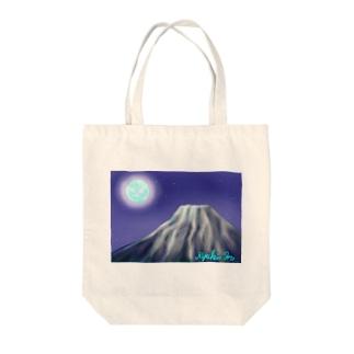 満月と富士山 Tote bags
