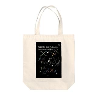 LAGgaki-print  Tote bags