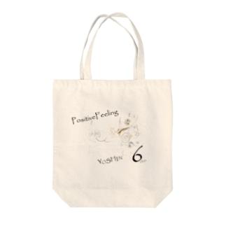 LAGgaki-FAMILY-BL 2 Tote bags
