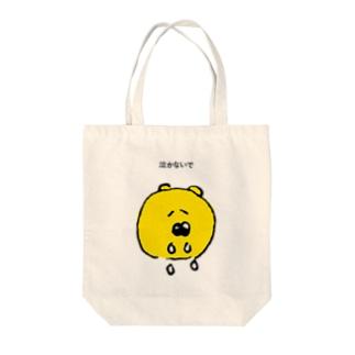 泣かないで Tote bags