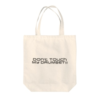 Don't Touch My DRUMSET!! Tote bags
