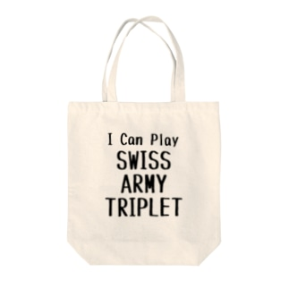 I Can Play SWISS ARMY TRIPLET Tote bags