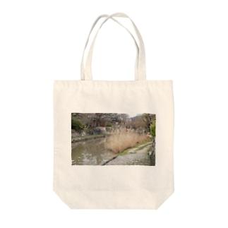 八幡堀Vol.1 Tote bags