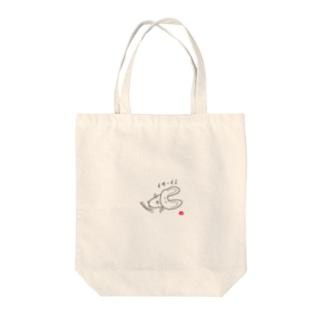ウサギ(イターイ!) Tote bags