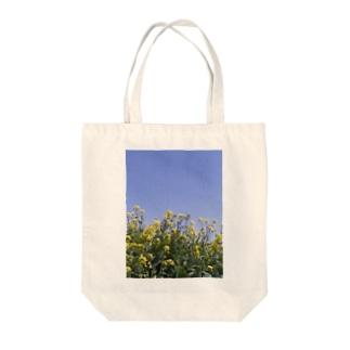 菜の花、良い天気 Tote bags