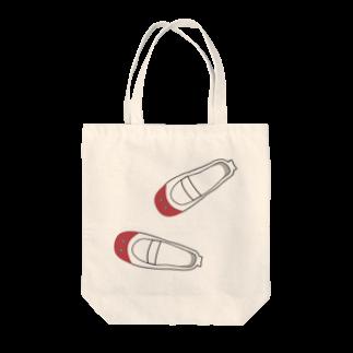 mihoの懐かしい脱ぎっぱなしの上履き(赤) Tote bags