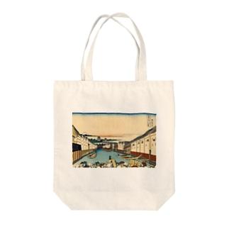 江戸日本橋/葛飾北斎 Tote bags