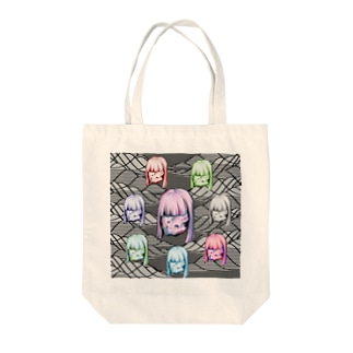 I love confusion Tote bags