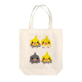 ヒヨコ型オカメインコ なかよし Tote bags