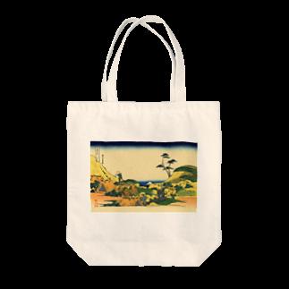 浮世絵   うきよえ屋の下目黒/葛飾北斎 Tote bags