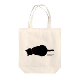ツチネコねろみ Tote bags