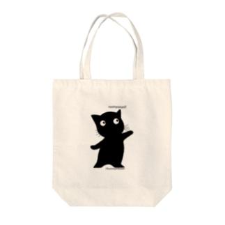 くろにゃんこたん(小) Tote bags