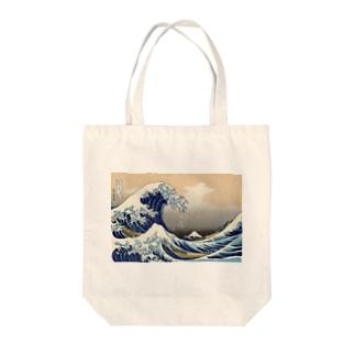 神奈川沖浪裏/葛飾北斎 Tote bags