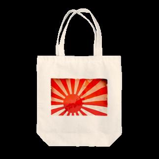 C*love*rのJapan Re-Rise Tote bags