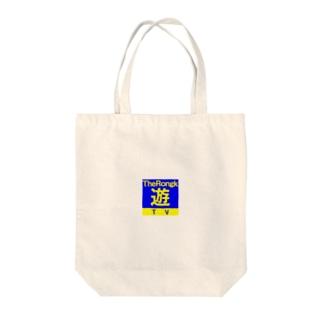 「TheRongkの遊TV」 Tote bags