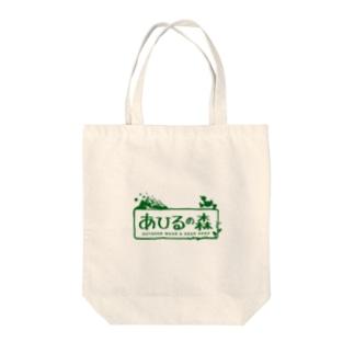 あひるの森 Tote bags
