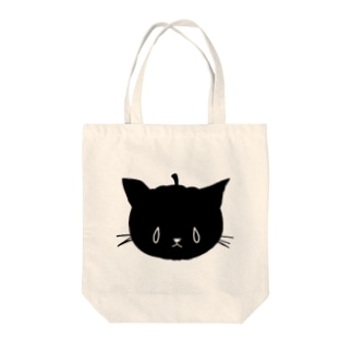 かぼちゃ猫 Tote bags
