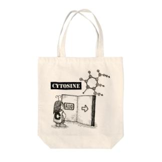 シトシン Tote bags