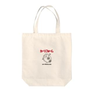 car-reform01 Tote bags