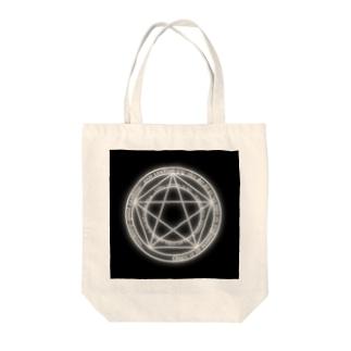 幸運を招く魔方陣 Tote bags