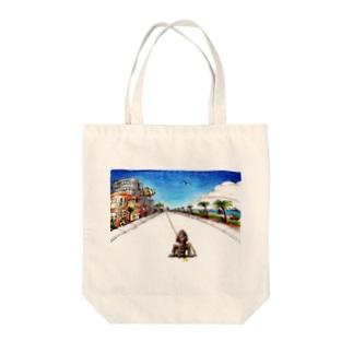栗原進@夢の空想画家のHiwaystar Tote bags