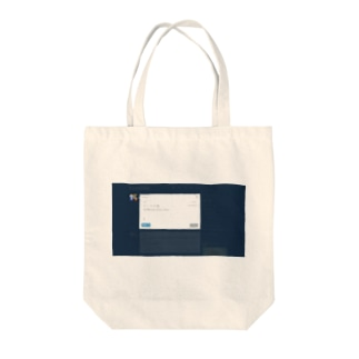 マイクチェック、パンツー、パンツー Tote Bag