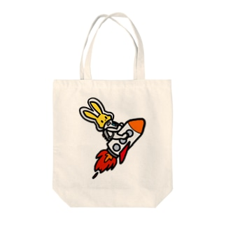 manaの宇宙うさぎ(ロケット) Tote bags