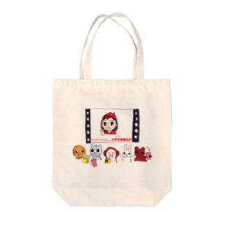 動物映画館 Tote bags