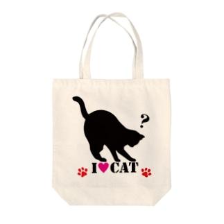 黒猫【何掘ってるの‥?】 Tote bags