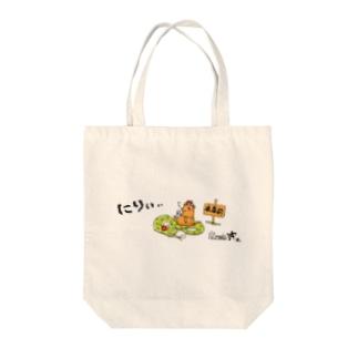 ギークハウス沖縄にりぃ Tote bags