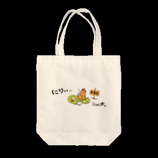 kimihitoのギークハウス沖縄にりぃ Tote bags