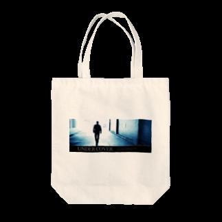 アンダーカバーのアンダーカバー「シルエット」横 Tote bags
