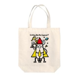 囚われの地球人(うちゅうじん)!?ロケットに興味深々! Tote bags