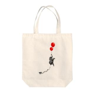 風船と象 Tote bags