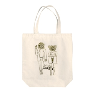 UNIT Tote bags