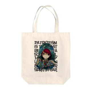 夜瀬のCat's Cradle Tote bags