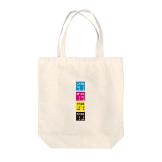 CMYKカラー縦 Tote bags