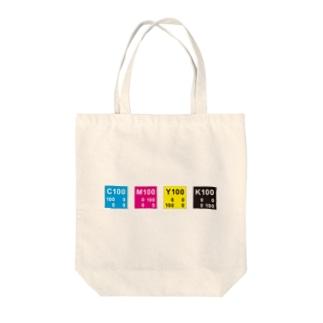 CMYKカラー横 Tote bags
