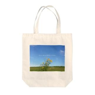 空の手紙 Tote bags