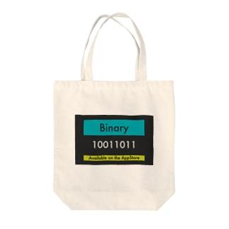 Binary Tote bags